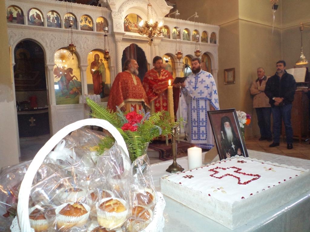 Ετελέστη το εννιαήμερο μνημόσυνο του Γέροντος Ιωαννικίου Ανδρουλάκη