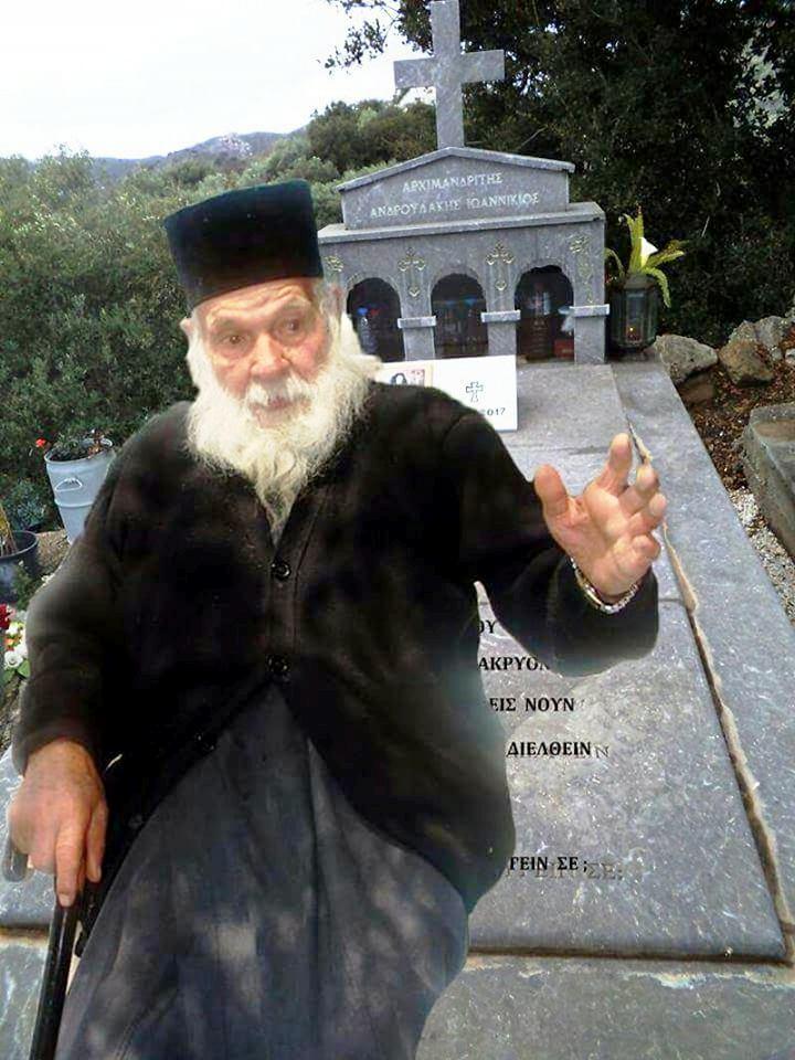 Το σαρανταήμερο μνημόσυνο του Γέροντος Ιωαννικίου Ανδρουλάκη