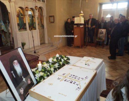 Το 40ήμερο μνημόσυνο και η βιογραφία του Γέροντος Ιωαννικίου Ανδρουλάκη.