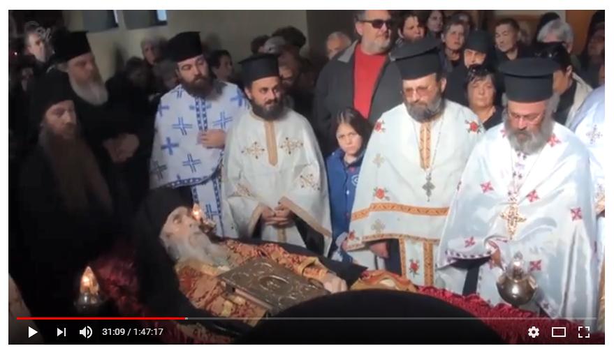 Η εξόδιος ακολουθία και η ταφή  του Γέροντος Ιωαννικίου Ανδρουλάκη (Βίντεο)