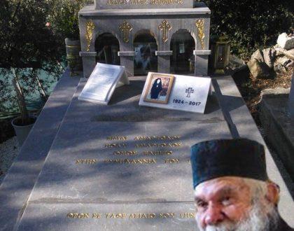 Εξάμηνο Ιερό Μνημόσυνο εις Μνήμην του Γέροντος Ιωαννικίου Ανδρουλάκη