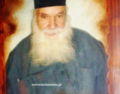 Ομολογία: «Ο Γέροντάς μας ζει, άφησε παρακαταθήκη και είναι δίπλα μας».