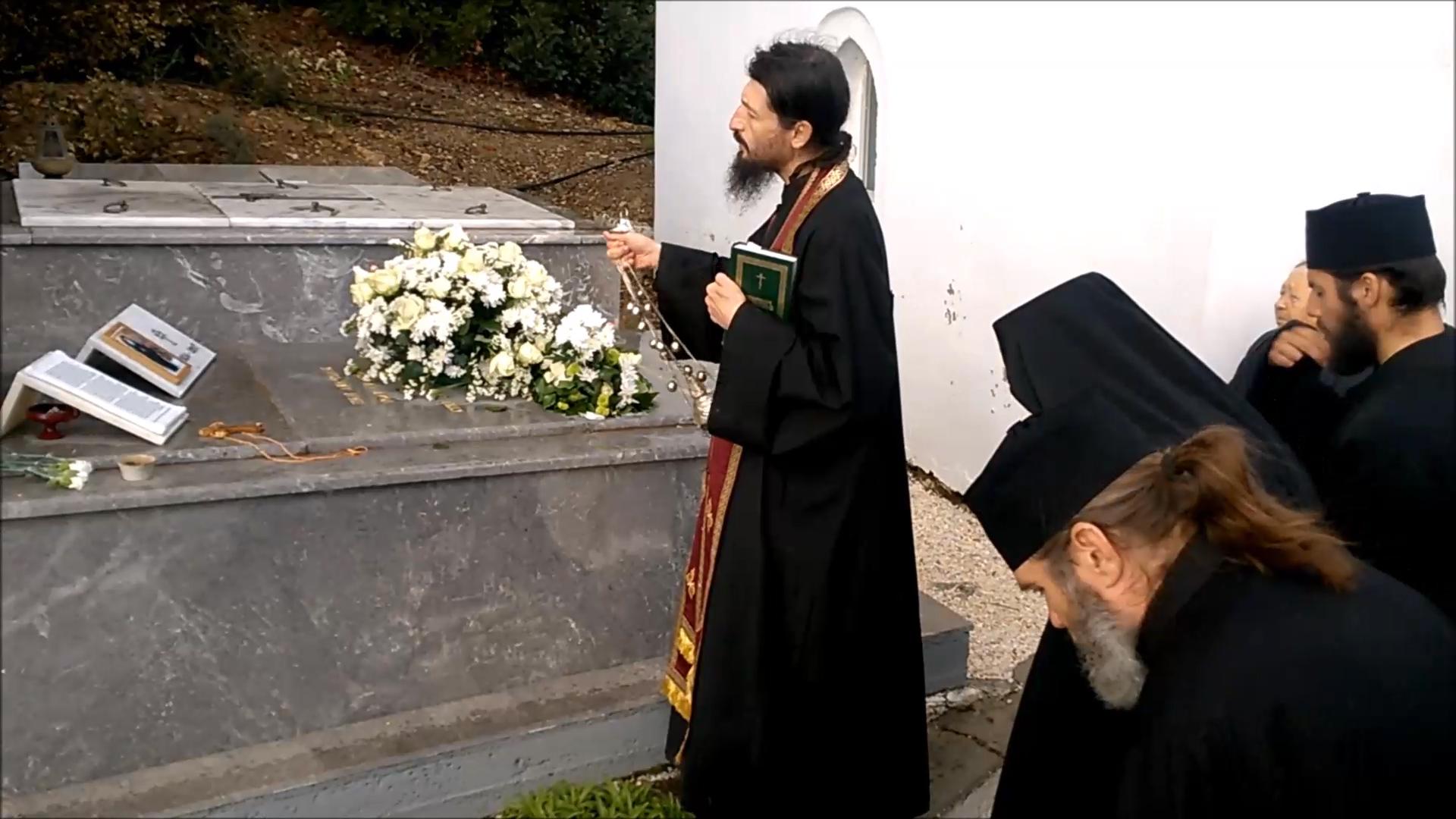 Επιμνημόσυνη δέηση Ρώσων Μοναχών για τον  Γέροντα Ιωαννίκιο (βίντεο)
