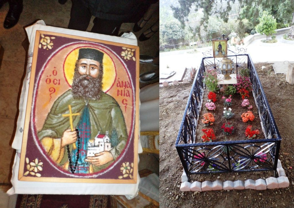 Η Εορτή και η Εμφάνιση του Οσίου Χατζή–Ανανία και του Γέροντος Ιωαννικίου