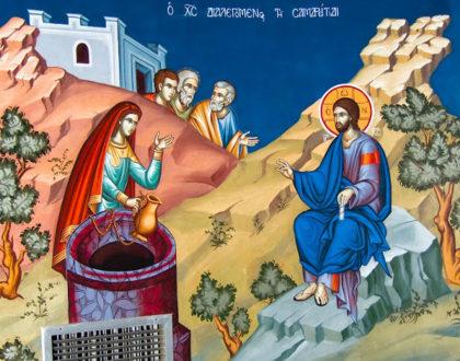 Ο Χριστός μας Χτυπάει την Πόρτα, το Πόμολο είναι Μόνο από Μέσα, Εμείς του Ανοίγουμε;