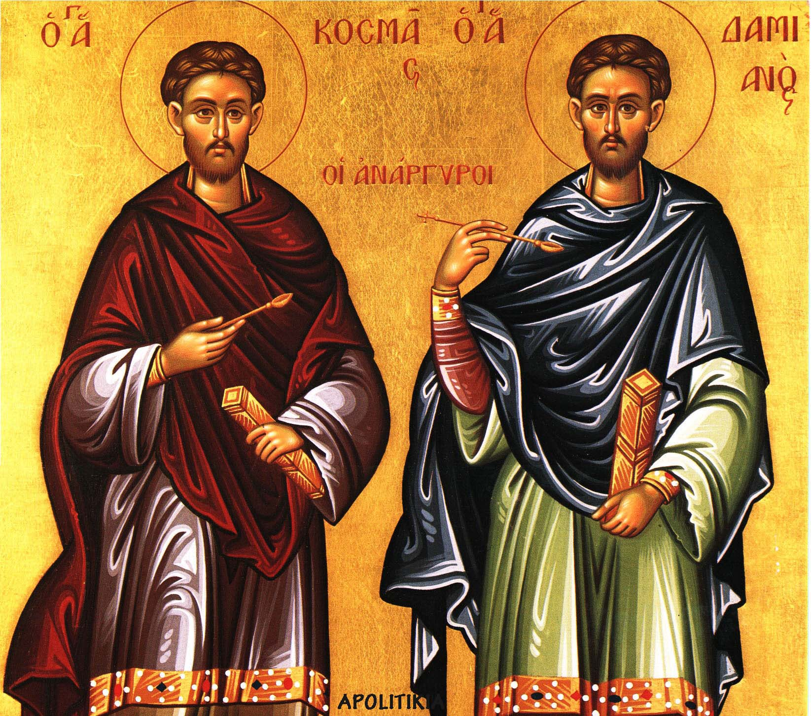 Στα Δίχτυα των Σατανικών Δυνάμεων οι κατ' Όνομα Χριστιανοί