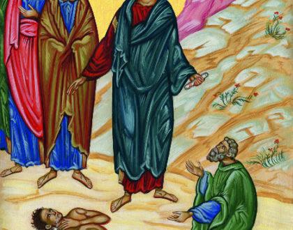 Οι Νέοι «εν Παιδεία και Νουθεσία Κυρίου», Ελπίδα Καλύτερου Κόσμου