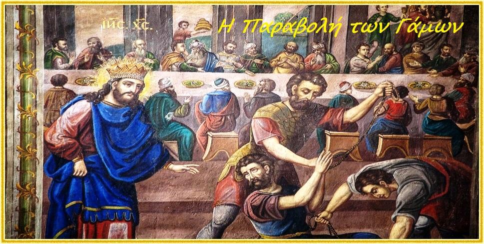 Όποιος ζει Χριστομίμητα, έχει «Θείο Έρωτα» με Εκείνον και Σωτηρία Αιώνια!
