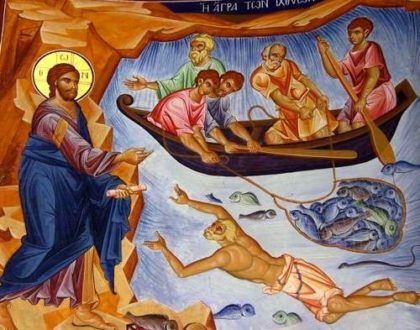 Η Εμπιστοσύνη και η Υπακοή σε Εκείνον, Οδηγούν στην Αιώνια Ζωή!