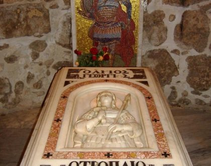 Άγιος Γεώργιος, ο Μόνος… Αυτόκλητος Μάρτυρας!
