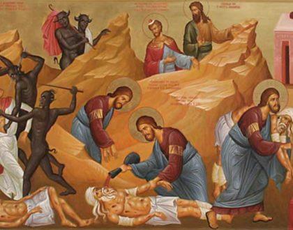 Χριστιανισμός, η Θυσία στο Βωμό της Αγάπης!