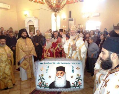 Ένας Χρόνος από την Οσιακή Κοίμηση του Γέροντα Ιωαννικίου Ανδρουλάκη