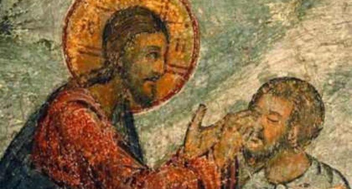 Ο Χριστός Ακούει Όλους Όσους με Πίστη τον Καλούν