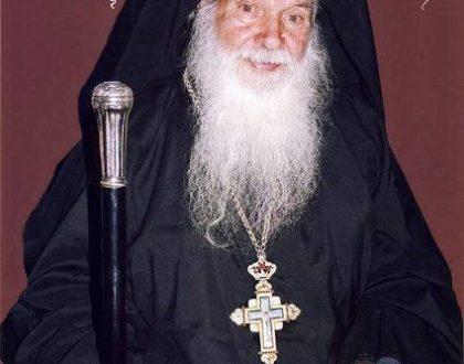 Μαντινάδες Αφιερωμένες στη Μνήμη του Σεβαστού Γέροντα Ιωαννικίου Ανδρουλάκη