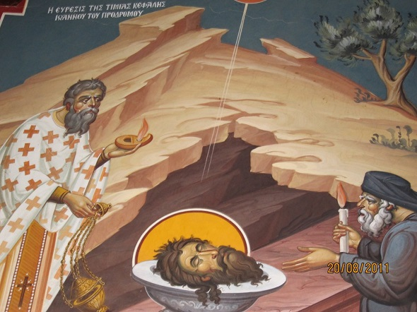 Ποιοι οι Πολύτιμοι Θησαυροί που μας Δώρισε ο Τριαδικός Θεός;