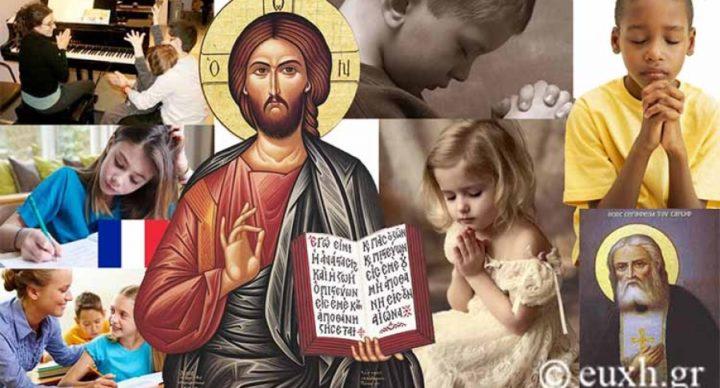 Απάντηση Μαθητή Γυμνασίου για το Χριστό – Ο Ρόλος της Οικογένειας