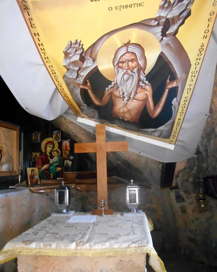 Ο Άγιος Κοσμάς ο Ερημίτης και οι Πρωτόγνωρες Βροχοπτώσεις στην Κρήτη