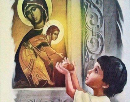 Ποιος Άγιος Τάιζε Ψωμί το Μικρό Χριστό;