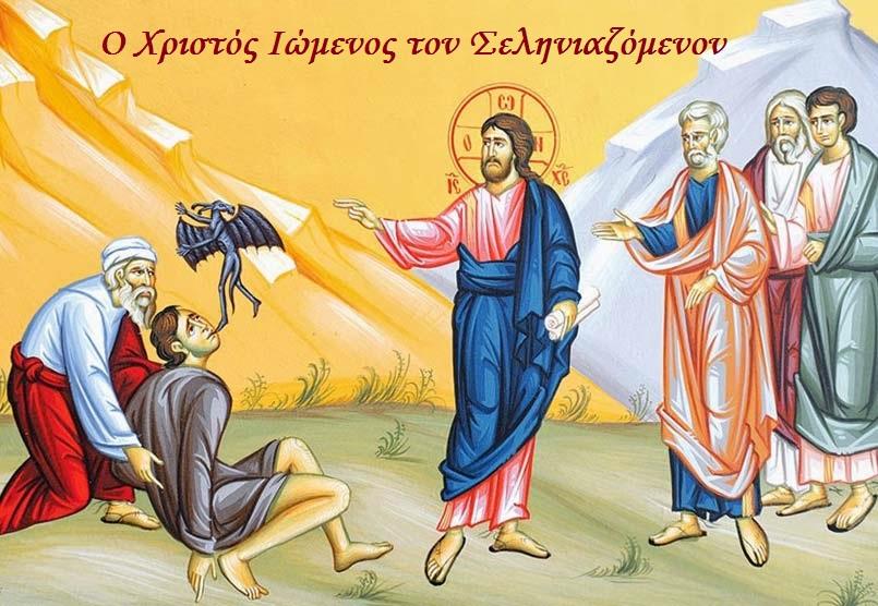 Ποια η «Άγκυρα» που Εξασφαλίζει στον Χριστιανό Σταθερό Αγκυροβόλιο στην Αγάπη του Θεού;