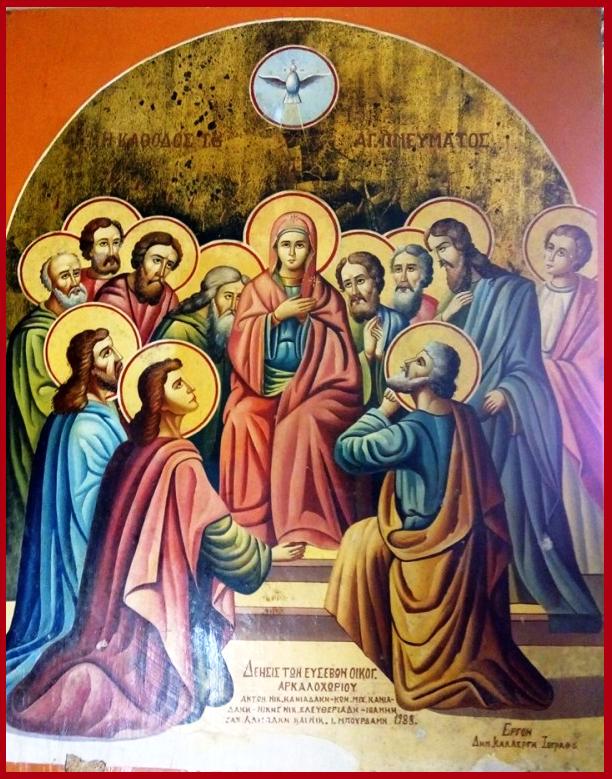 Το Άγιο Πνεύμα, η Πηγή της Αληθείας & Ποια η Τέλεια Εξουσία Του;