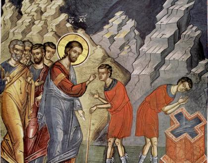 Όσο πιο Δύσκολα Ομολογούμε την Πίστη μας, Τόσο Απομακρυνόμαστε από τον Θεό
