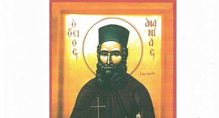 Ακολουθία Οσίου και Θεοφόρου Πατρός Ημών Χατζή-Ανανίου
