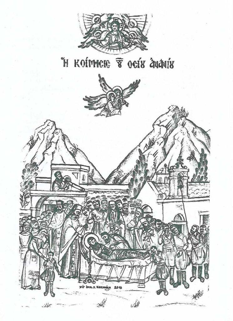 https://www.osiosxatziananias.gr/wp-content/uploads/2019/06/25-001-745x1024.jpg