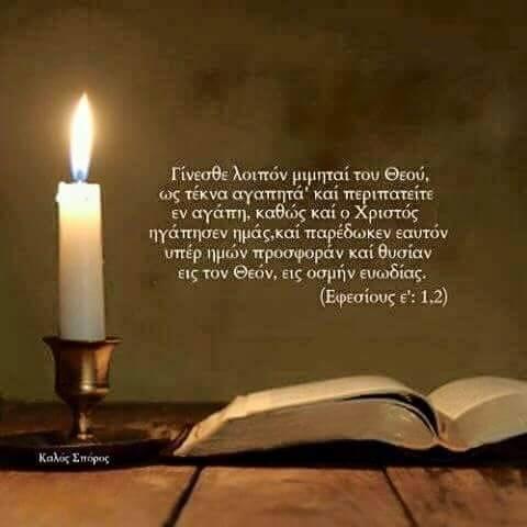 Ο Απλός Χριστιανός Μπορεί να Κηρύττει το Λόγο του Θεού;