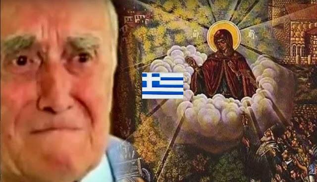 Ανθυπασπιστής Γκάτζαρος Νικόλαος: «Μας Έσωσε η Παναγία»! video