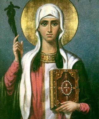 Γνωρίζετε  την Ισαπόστολο Αγία Νίνα;