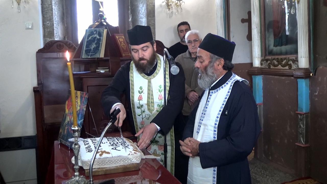 Αγιοβασιλόπιτα Συλλόγου Φίλων Αγίου Γεωργίου Αμιρά – Τραγούδια από τον  π. Εμμανουήλ