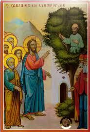 Υπάρχει Σήμερα ο Χριστός, Αξίζει να Τον Αναζητήσουμε;