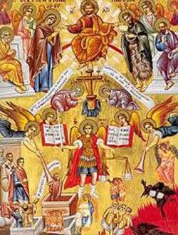 Ποια η Πρώτη Εντολή του Χριστού;