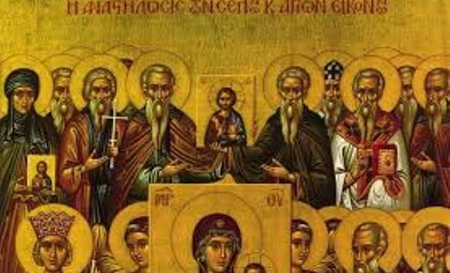 Τι Είναι η Ορθοδοξία και Πόσο Ορθόδοξοι Είμαστε!