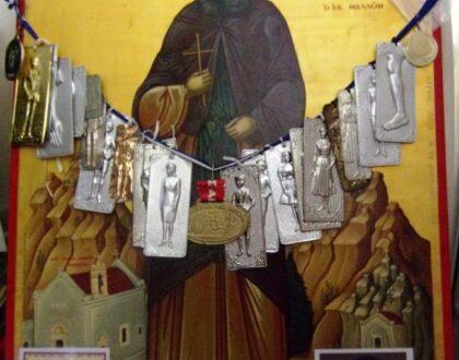 Ιερά Παράκληση του Οσίου Χατζη-Ανανία εκ Μαλλών