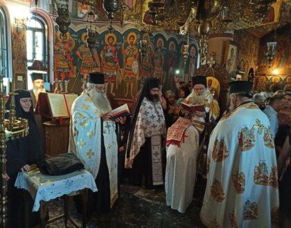Μοναχική Κουρά στην Ιερά Μονή «Το Άξιον Εστί»