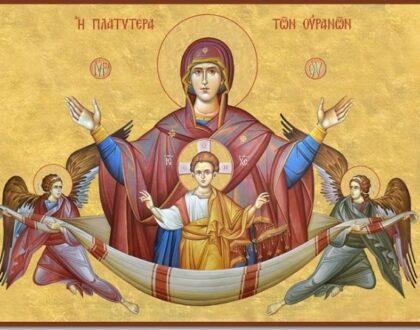 Τα Γνωρίζετε Αυτά για την Παναγία μας; - Ομολογία Αγίου Παϊσίου