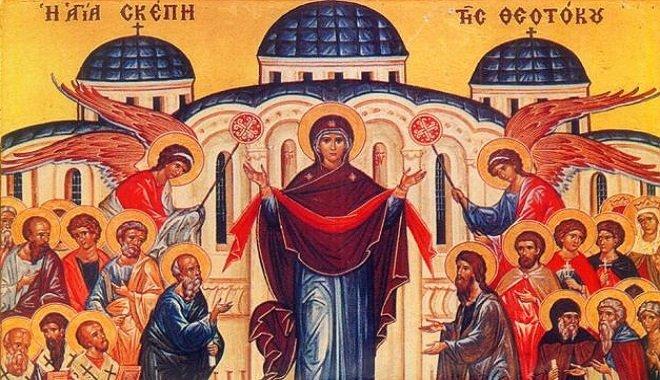 28η Οκτωβρίου της Αγίας Σκέπης. Τι Εορτάζει η Εκκλησία μας;
