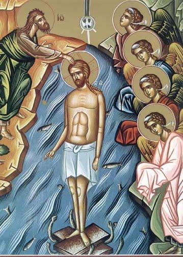 Τι Πάτησε και Έσπασε ο Ιησούς Χριστός Όταν Μπήκε στον Ιορδάνη Ποταμό;