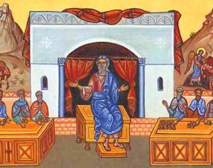 Ποιος Χριστιανός Αποτελεί Σκάνδαλο για την Εκκλησία;